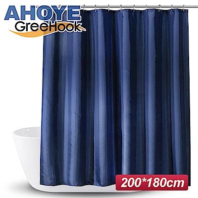 GreeHook PEVA加厚防水浴簾 180*200cm - 藍色