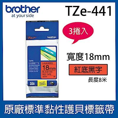 【3入組】brother 原廠護貝標籤帶 TZe-441 (紅底黑字 18mm)