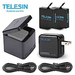 TELESIN  GoPro Hero5 6 7專用收納式充電器套裝(含電池2顆+TypeC線)