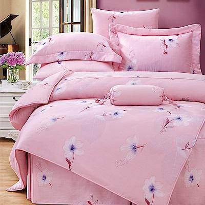 Saint Rose 法莉緹-粉 加大100%純天絲兩用被套床罩八件組