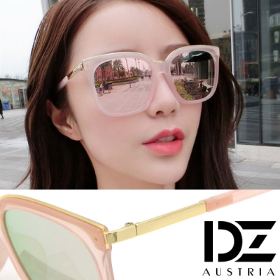 【滿千69折】DZ 金邊傾城 抗UV防曬太陽眼鏡墨鏡(粉框幻粉膜)