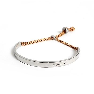 agnes b. 白鋼女性手環(銀)
