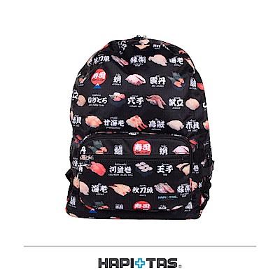 日本HAPI+TAS 摺疊後背包 -D花色