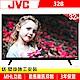 JVC 32吋 LED液晶顯示器 32B product thumbnail 1