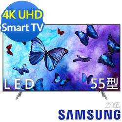 SAMSUNG三星 55吋 4K QLED量子液晶電視 QA5