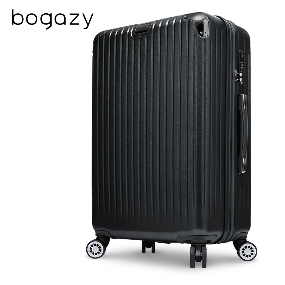Bogazy 迷濛花語 25吋可加大行李箱(時尚黑)