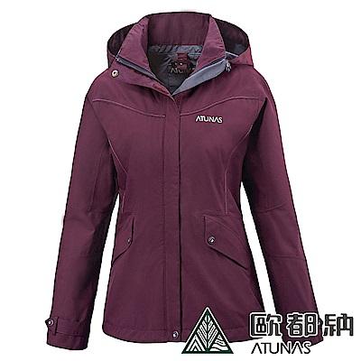 【ATUNAS 歐都納】Gore-tex防水防風透氣女單件式外套A-G1404W深紅