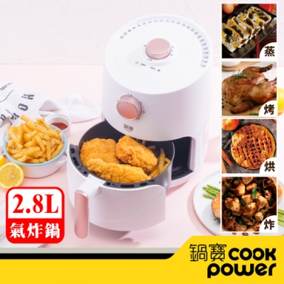鍋寶萬用健康氣炸鍋