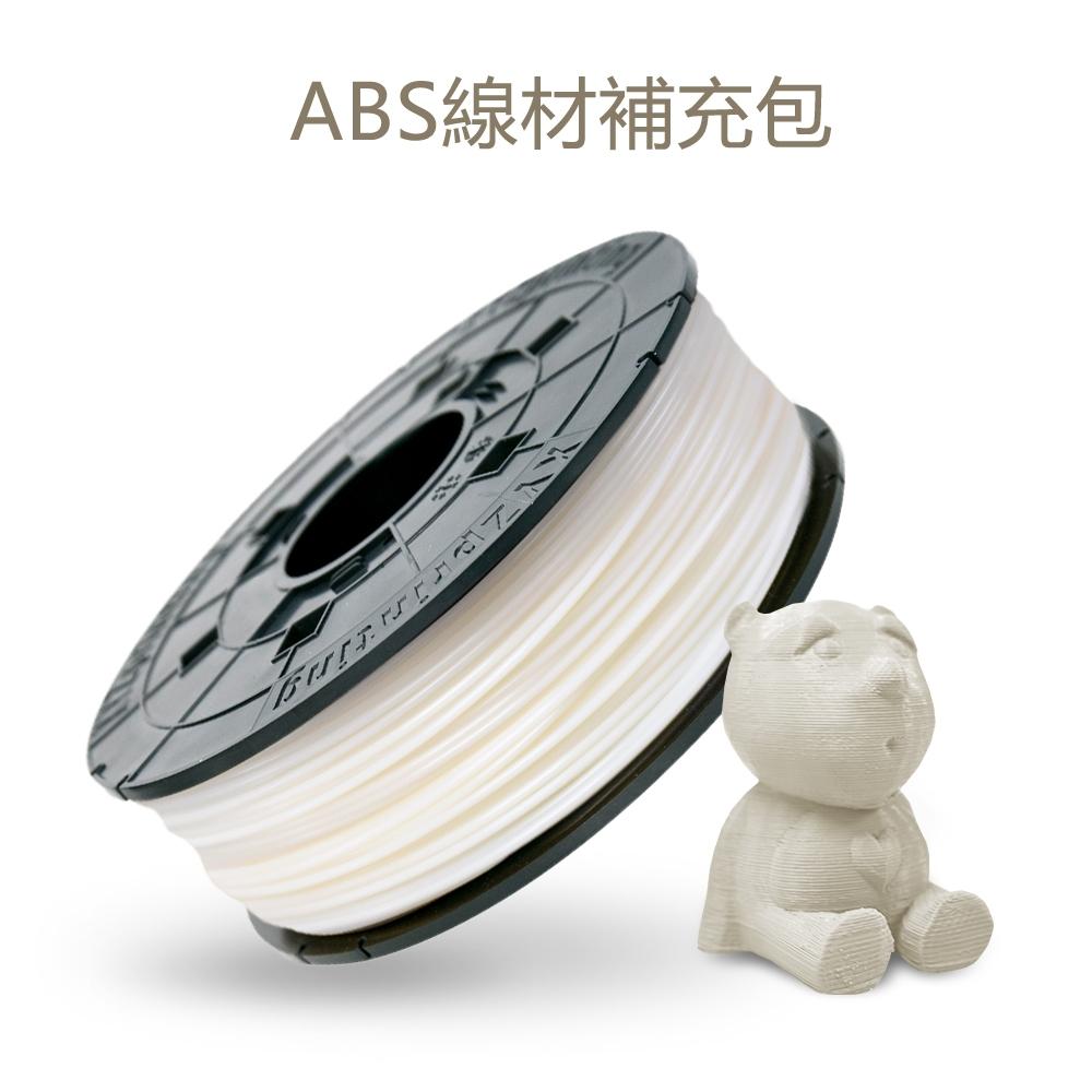 XYZprinting - ABS 線材補充包 Refill 600g (原色)