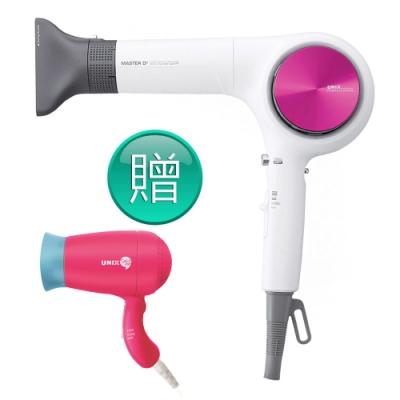 [送迷你吹風機] UNIX 韓國3D立體旋風吹風機 三色