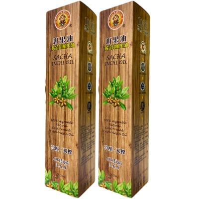 米歐 好果油 黃金印加果油2瓶組(260ml/瓶)