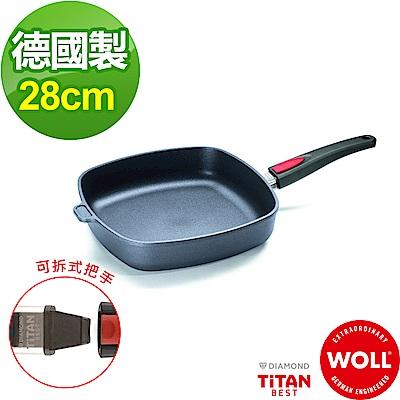 德國WOLL Titan Best鈦鑽石系列28cm方型平底鍋