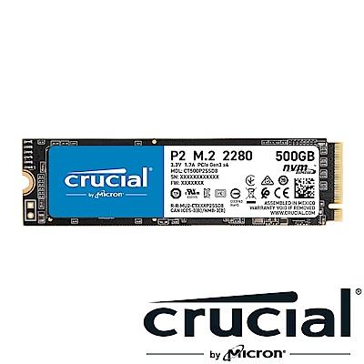 美光 Micron Crucial P2 500GB ( PCIe M.2 ) SSD固態硬碟