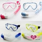 天使霓裳 夏日浮淺 兒童半乾式潛水大鏡框泳鏡呼吸管組(2528-共4色)