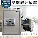 【守護者保險箱】保險箱 保險櫃 保管箱 密碼+鑰匙開啟 50EAK-灰色