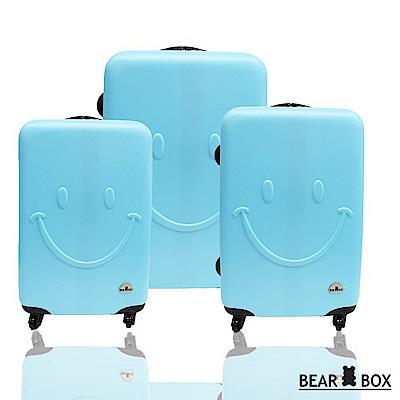 BEAR BOX 微笑系列經典三件組28吋24吋20吋 輕硬殼旅行箱行李箱-天藍色