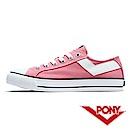 【PONY】Shooter系列百搭復古帆布鞋 懶人鞋 休閒鞋 女鞋 粉紅