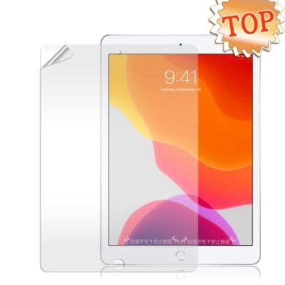 2019 iPad 10.2吋 高透光亮面耐磨保護貼 平板保護膜