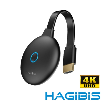 HAGiBiS 【全新第五代】2.4GHz+5GHz雙頻4K高畫質影音分享器
