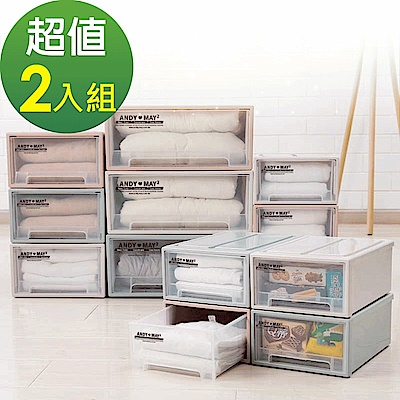 ANDYMAY2 日式無印抽屜收納箱5L(2入)