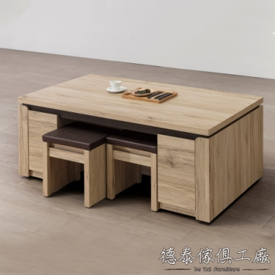 D&T 德泰傢俱 BETIS白橡木4.4尺大茶几 -133.3*66.6*53(cm)