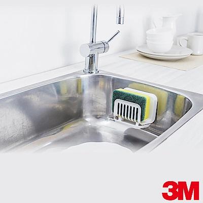 3M 廚房收納系列-菜瓜布收納架