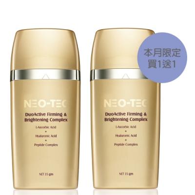 (買1送1) NEO-TEC妮傲絲翠左型C全能雙極菁萃35g(32%濃度)