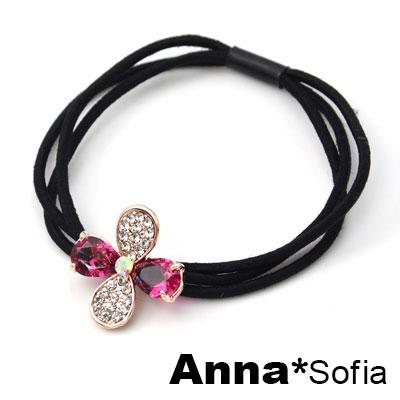AnnaSofia 四葉耀鑽晶 純手工彈性髮束髮圈髮繩(桃粉晶系)