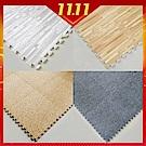 [獨家4入組] Abuns 灰色拼花木紋地墊+淺木紋地墊+磨毛灰色地墊+碎花軟木巧拼地墊