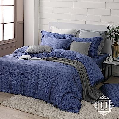 HOYA H Series逐夢星空 特大60支銀纖維天絲被套床包四件組