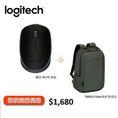 羅技 M170 無線滑鼠(黑) + Targus TSB786 Slate後背包15.6 灰綠