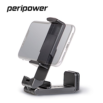 peripower MT-AM07旅行用攜帶式手機架/旅行支架