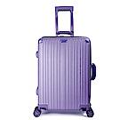 DF travel - 升級版20吋描繪足跡環遊全球硬殼可加大防刮絲紋行李箱-共4色