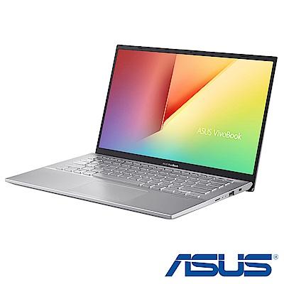 ASUS X412FA 14吋筆電(i5-10210U/4G/512G SSD/Vivobook/冰河銀)