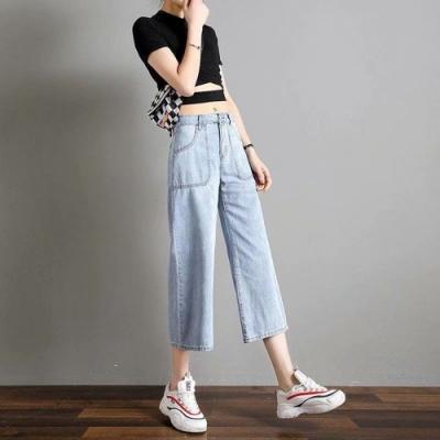 2F韓衣-簡約寬鬆舒適高腰牛仔褲-2色-(S~2XL)