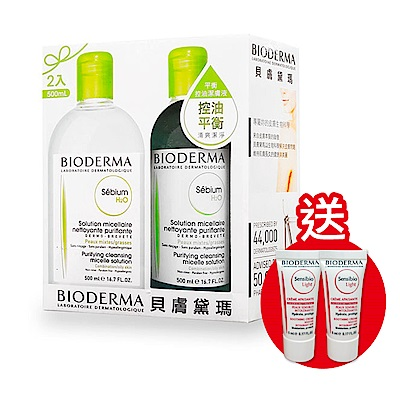 BIODERMA貝膚黛瑪 平衡控油潔膚液-500ml(2入組)加贈 舒敏賦活保濕凝乳5mlx2