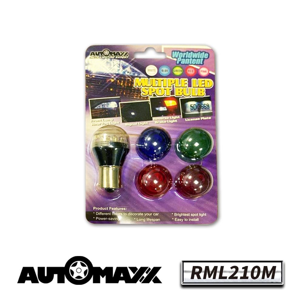 AUTOMAXX 【RML210M】五色 LED 車燈