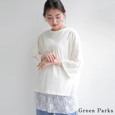 Green Parks 【SET ITEM】素面開叉上衣+蕾絲拼接背心