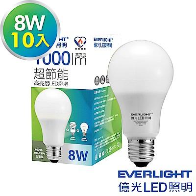 億光LED 8W節能燈泡白光全電壓10入
