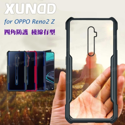 XUNDD for OPPO Reno2 Z 生活簡約雙料手機殼