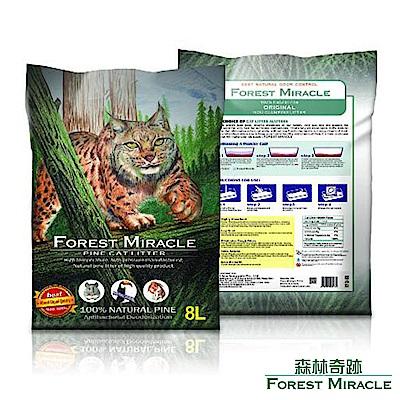 ForestMiracle 森林奇跡 天然環保 崩解型 松木砂 貓砂 8L 3包組