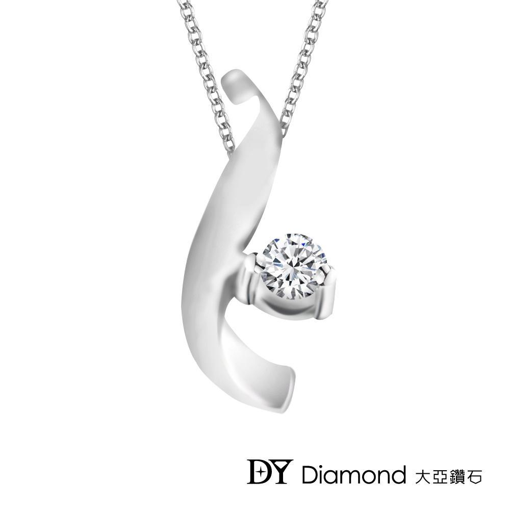 DY Diamond 大亞鑽石 18K金 0.30克拉 D/VS1 時尚造型鑽墜