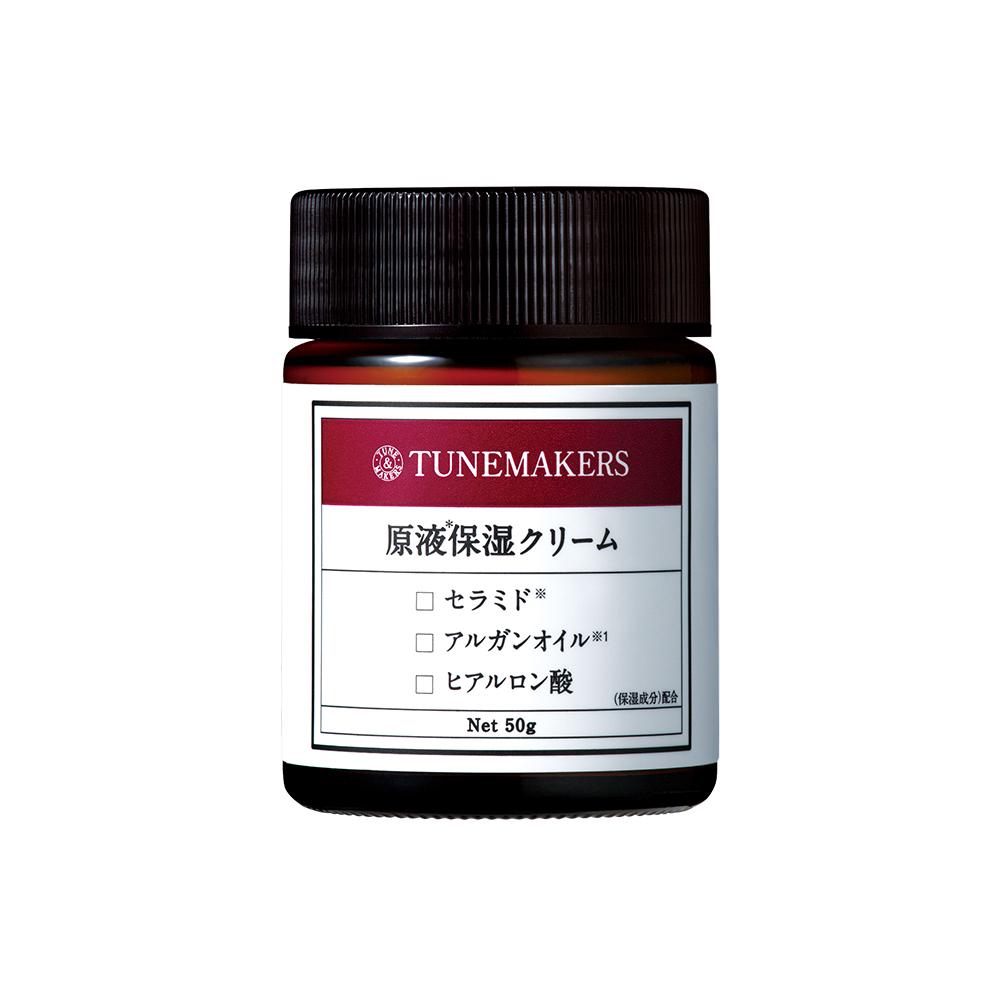 TUNEMAKERS 原液保濕乳霜50G