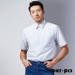 per-pcs 經典立挺修身襯衫_719456