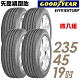 【固特異】EFGR 寧靜舒適輪胎_四入組_235/45/19(EFGR) product thumbnail 2