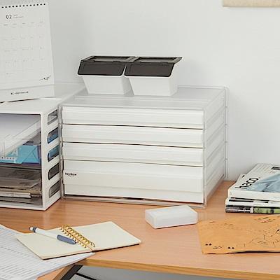 完美主義 桌上型資料櫃/文件櫃/橫式四抽-2入