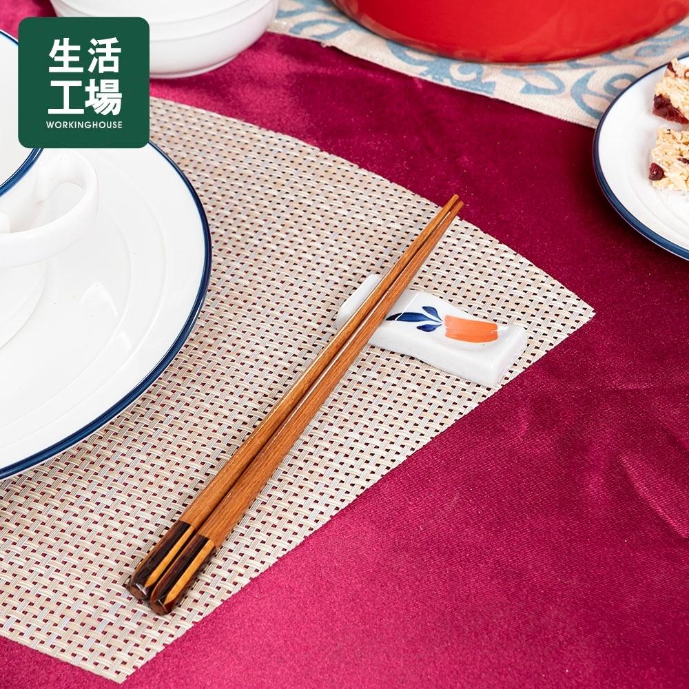 【雙11搶先購↗全館下殺3折起-生活工場】箸福造型木筷23CM
