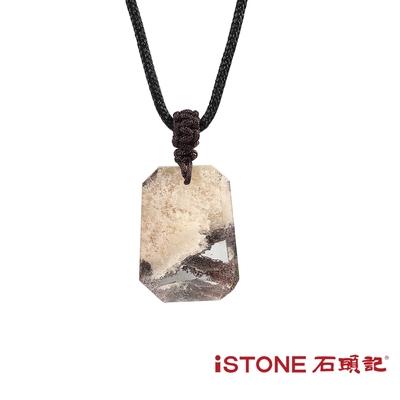 石頭記 綠幽靈水晶項鍊-水晶幻境