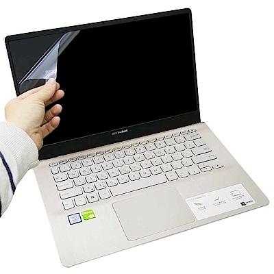 EZstick ASUS S430 S430UN 專用 螢幕保護貼