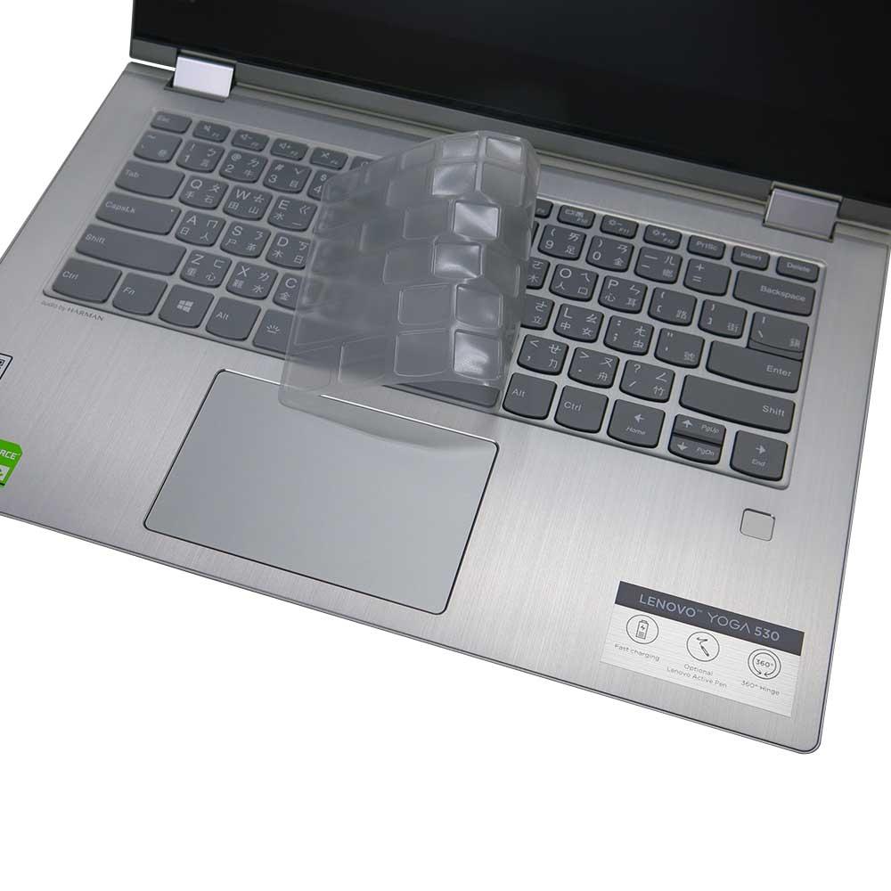 EZstick Lenovo YOGA 530 14 IKB 奈米銀抗菌 TPU 鍵盤膜